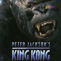 PSP játék: Peter Jackon's King Kong – The Official Game Of The Movie, PSP essentials